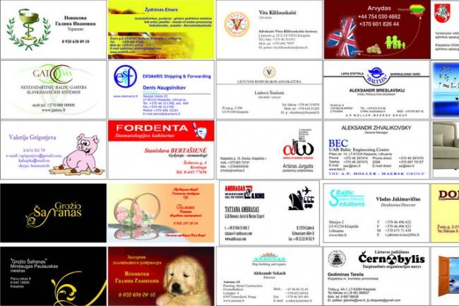 смакетирую визитные карточки 1 - kwork.ru