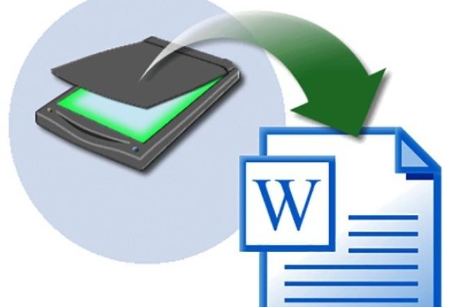 Конвертация файлов,исправление ошибок в текстеРедактирование и корректура<br>Конвертация файлов, исправление ошибок в тексте. Быстро, качественно, оперативно. Ответственно отношусь к работе.<br>