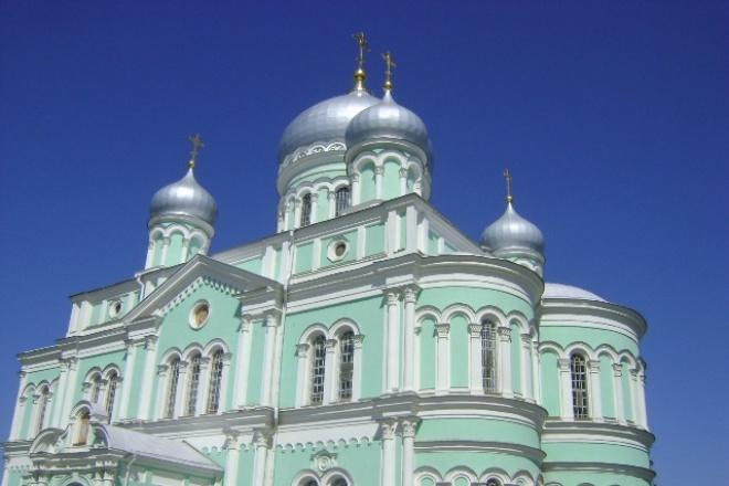 Напишу сценарий к празднику,составлю вопросы для викторины 1 - kwork.ru