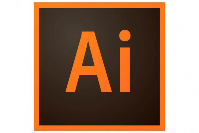 Доделаю логотипЛоготипы<br>Порой бывает, что дизайнер устает от поправок, изменений от клиента и пропадает с радаров. Я смогу на основе джипегов, которыми вы с ним обменивались, отрисовать логотип заново и закончить работу. Имею большой опыт работы в Adobe Illustrator и Photoshop, знаю препресс. Ответственный.<br>