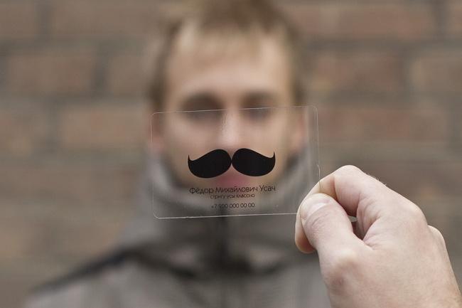 Визитка - ваше лицоВизитки<br>Разработаю для Вас макет визитки, грамотно расположив все элементы фирменного стиля. Самое важное для визитки - это запоминаемость и удобно размещенная информация, ведь визитка - это Ваше лицо!<br>