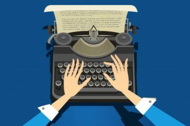 КопирайтингСтатьи<br>Редактирование текста , обработка , проверка его на уникальность , наличие синтаксических и грамматических ошибок.<br>