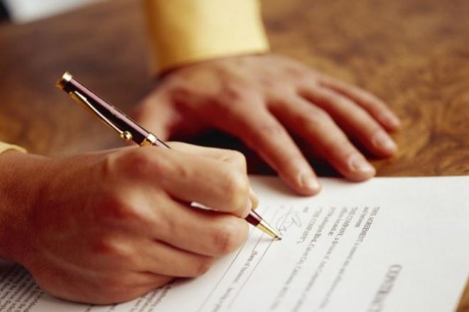 Составлю договорЮридические консультации<br>Составлю договор необходимый Вам договор с учетом ваших условий и требований действующего законодательства. Никаких шаблонов из интернета. Каждый договор индивидуален. 8 лет частной юридической практики.<br>