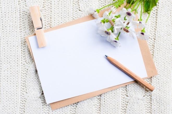 Напишу текст в минимальные сроки 1 - kwork.ru