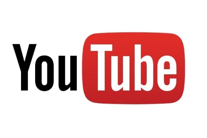 2000 просмотров на YouTubeПродвижение в социальных сетях<br>Не тратьте деньги на многотысячные накрутки. Обратите внимание на это предложение! За 500 рублей Вы получите: 2000 просмотров Вашего видео на YouTube (без полного удержания).<br>