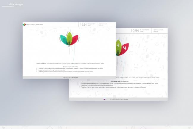 Стильный 1 слайда для сайта 1 - kwork.ru