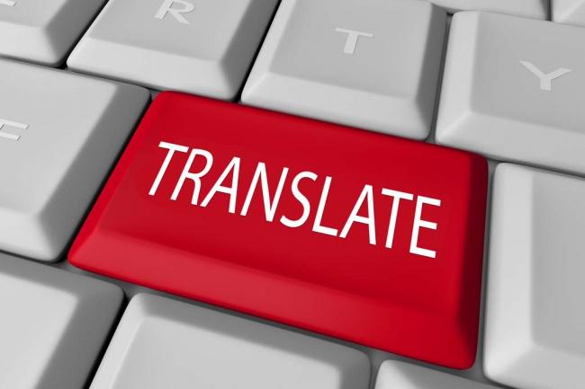 Переведу любой шаблон или плагин Wordpress на русский языкДоработка сайтов<br>Переведу любой шаблон (тему) или плагин Wordpress с английского на русский язык. Перевод выполняю качественно, учитывая все пожелания заказчика.<br>