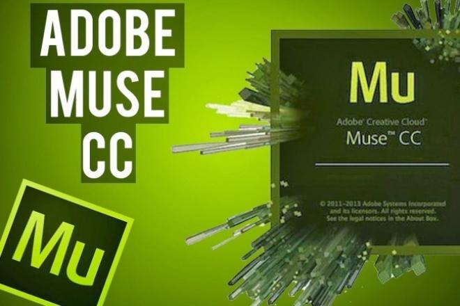 Сделаю сайт в Adobe MuseСайт под ключ<br>Сделаю качественный и продажный одностраничный сайт в программе Adobe Muse, для вашей услуги или товара.<br>
