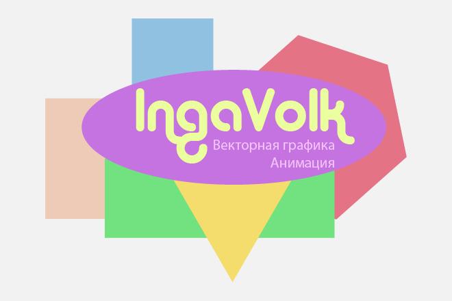 Создание анимации для ваших проектов 1 - kwork.ru