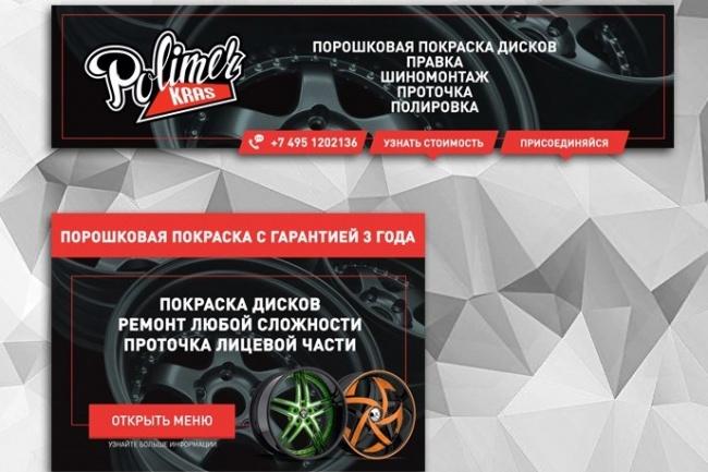 Оформлю паблик под ключ 1 - kwork.ru