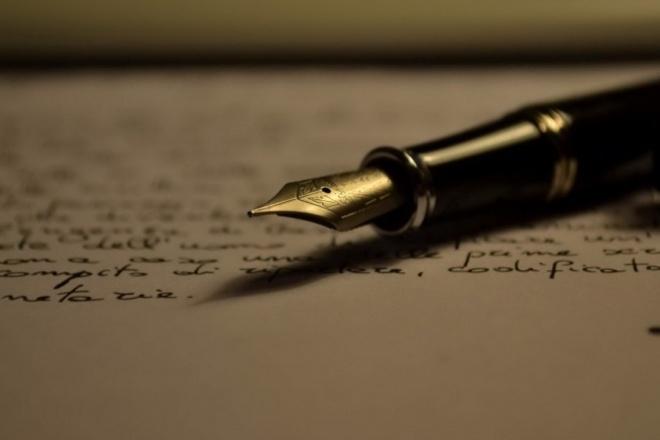 Отредактирую текстРедактирование и корректура<br>Быстро и качественно отредактирую текст. А именно поиск: 1) орфографических; 2) стилистических; 3) пунктуационных ошибок.<br>