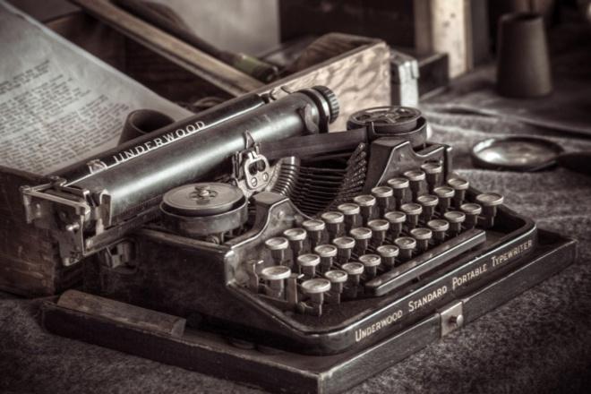 Напишу уникальный текст для вашего сайта с картинкамиСтатьи<br>Здравствуйте. Напишу уникальный текст для вашего сайта объемом до 3000 символов + картинки. Могу написать практически на любую тему.<br>