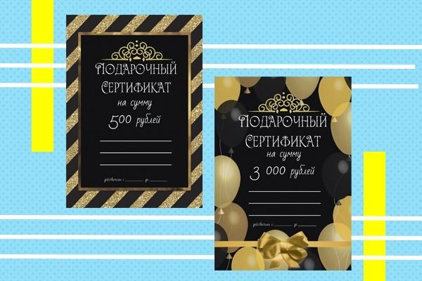Сделаю макет подарочного сертификата 1 - kwork.ru