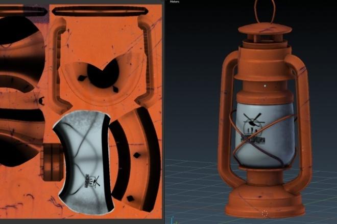 3д-модель фонаряФлеш и 3D-графика<br>Я могу создать 3д-модель фонаря. В комплект войдет два варианта модели: высоко-, низко-полигональную модели. Сюда также войдут две текстуры: карта цвет, карта нормалей.<br>