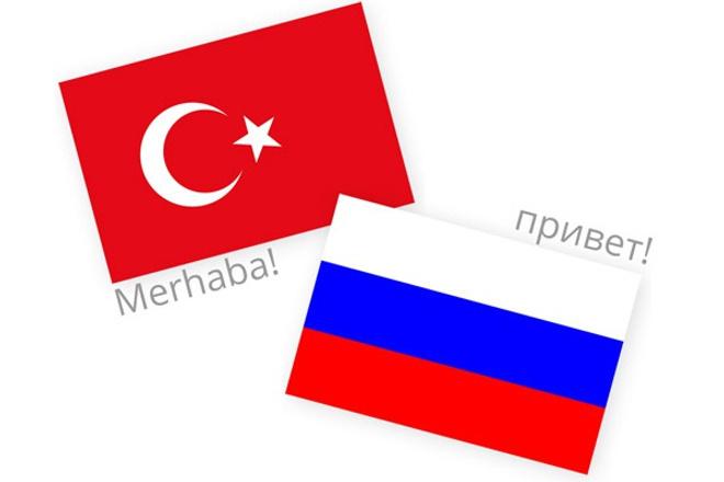 Сделаю перевод с турецкого языка на русский язык 1 - kwork.ru
