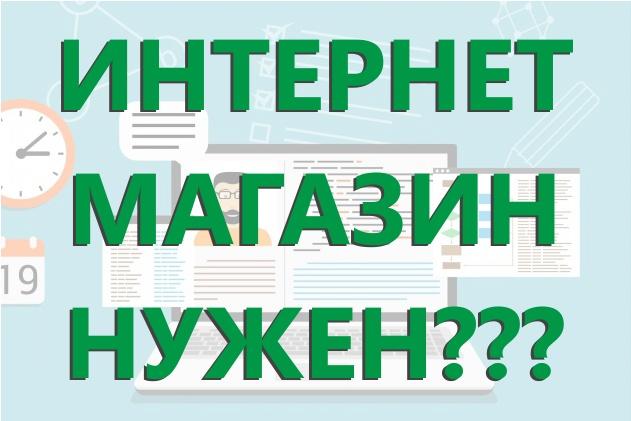 Интернет-магазин на simpla 1 - kwork.ru