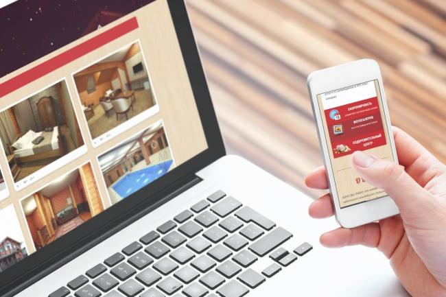 Адаптивная верстка сайтаВерстка<br>Верстка PSD шаблонов, адаптация их под мобильные устройства и планшеты. Верстка соответствует тестам Google - http://www.google.com/webmasters/tools/mobile-friendly/<br>