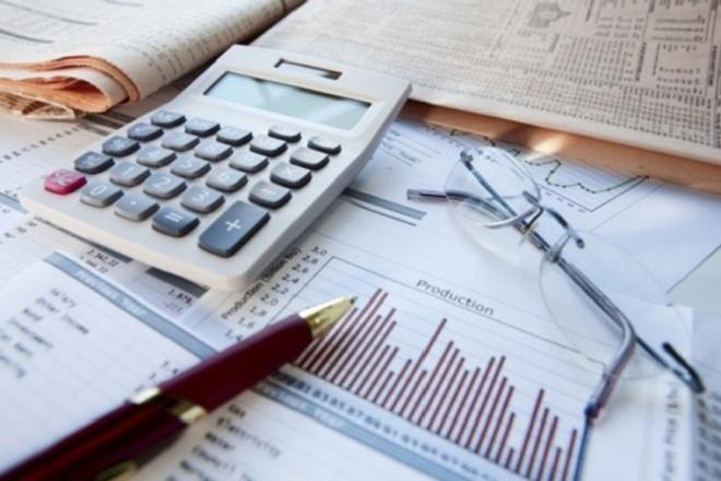 Консультации по бухгалтерскому и налоговому учету 1 - kwork.ru