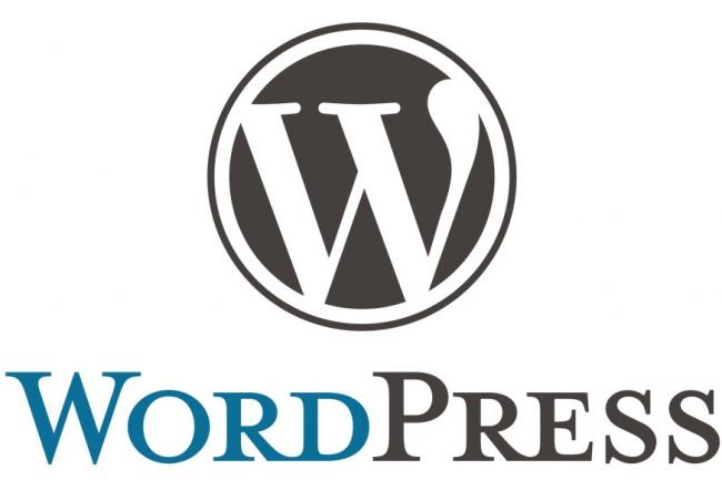Создание сайтов на WordPress 1 - kwork.ru