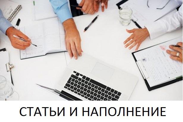 Напишу текст для вашего сайта 1 - kwork.ru