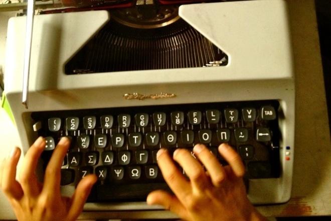 Помогу с набором текста с любого носителя и на любом языкеНабор текста<br>Сжатые сроки, сложные тексты, большие объемы - готова помочь в любой ситуации. Пишите! От заказчика жду: подробное описание задачи, возможность контактировать при необходимости и для уточнения рабочих моментов, честности и открытости. От себя гарантирую: выполнение задач в сроки, постоянный и своевременный фидбек о состоянии и этапах работы, бесстрессовое сотрудничество: )<br>