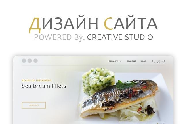 Адаптивный дизайн сайта. Creative-Studio 1 - kwork.ru