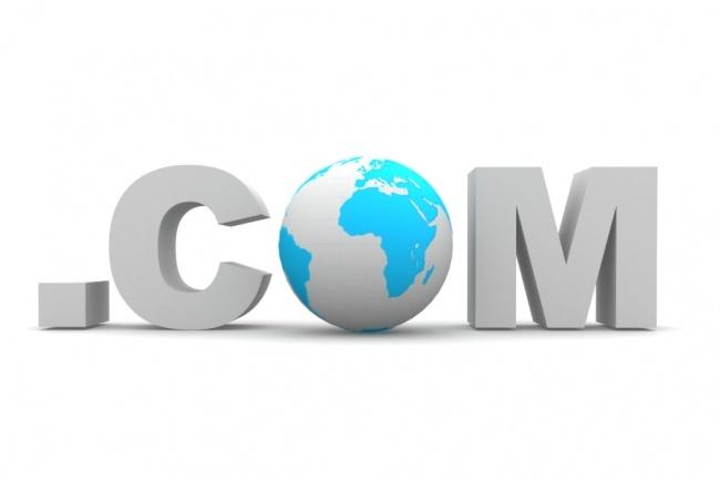 Зарегистрирую для вас доменное имя .com на 1 годДомены и хостинги<br>Зарегистрирую для вас доменное имя . com на 1 год. . COM (от английского commercial) — это самый крупный домен первого уровня. Правила регистрации доменов COM: Допустимая длина: от трёх до шестидесяти трёх символов (3 – 63) — такова допустимая длина в имени. Стоит сказать, что ещё в 2007 году, имена, состоящие из четырёх букв, были заняты. К концу 2015 года все домены в зоне COM из 5 и 6 букв также были зарегистрированы. Ограничение в имени: при регистрации имени недопустимо использование нецензурной лексики, а так же лексики, оскорбляющей человеческое достоинство или религиозные чувства.<br>