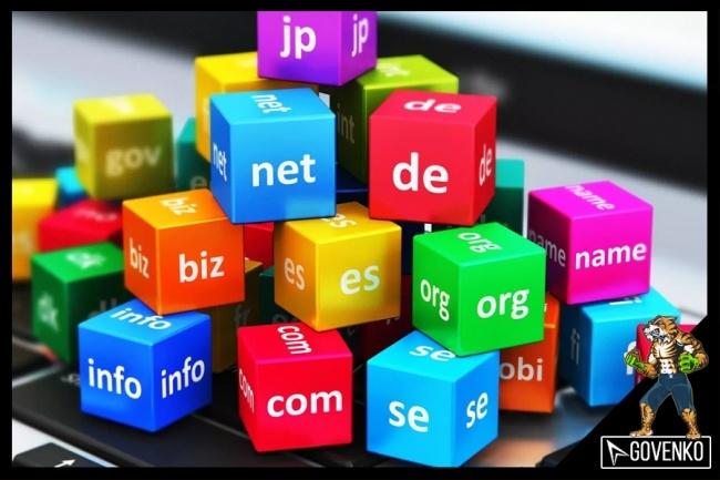 Подберу свободный домен и оформлю на Вас 1 - kwork.ru