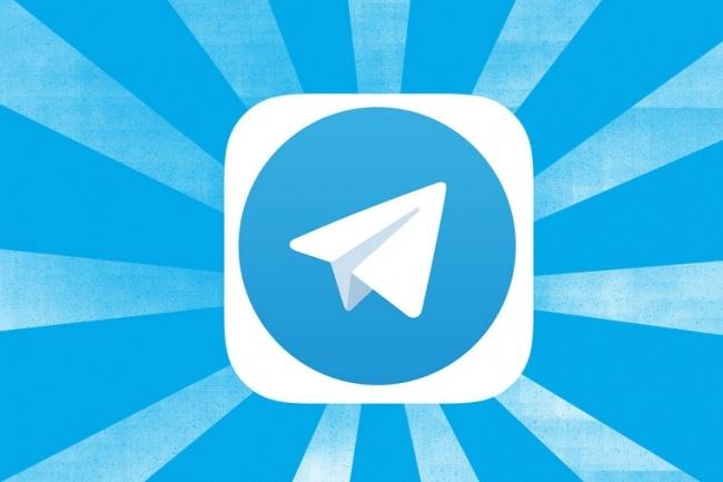 800 подписчиков на канал TelegramПродвижение в социальных сетях<br>800 подписчиков для вашего канала в Telegram! Первым 5 заказавшим сделаю 1200! Полностью безопасно для канала, Отписок 5-10%, Некоторые подписчики имеют аватарку. Данные подписчики активности не проявляют(боты).<br>