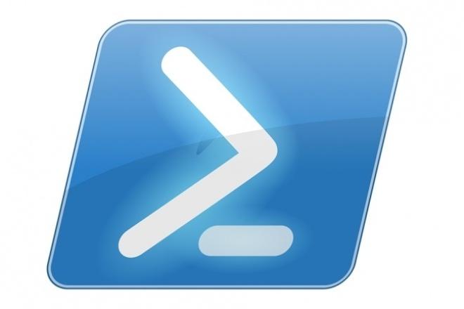 Напишу скрипт автоматизацииСкрипты<br>Напишу скрипт автоматизации на PowerShell, предоставлю исходники, доработка в рамках ТЗ. Подготовлю инструкцию по использованию<br>