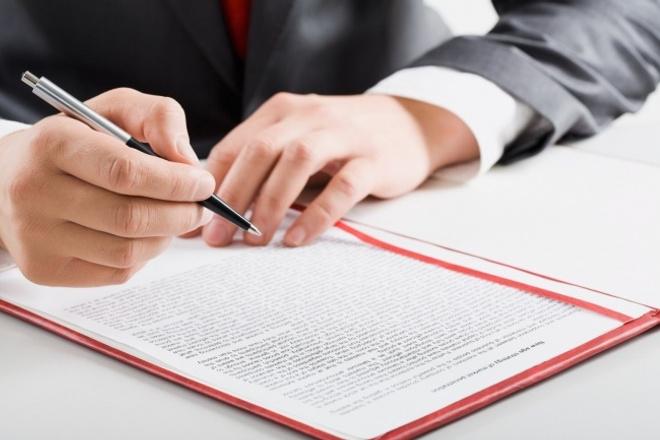 Составление Договоров любой категории и сложностиЮридические консультации<br>Составление Договоров с учетом Ваших потребностей: -Договор оказания услуг; -Договор купли-продажи (любых объектов движимого/недвижимого имущества); -Договор займа между физическими/юридическими лицами; -Договор возмездного оказания услуг, поручения, коммерческой концессии -Агентский Договор; -Иные Договора. Объем 1-3 листов, шрифт Times New Roman, размер-13 Стаж в области юриспруденции с 2008 года. Консультация по форме составления Договора, - Бесплатно. Отслеживание законодательных изменений. Пользование современной и актуальной правовой базой Консультантом Плюс. Соблюдение оговоренных сроков.<br>