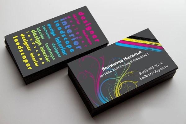 Дизайн визиток, 3 вариантаВизитки<br>Срочное изготовление дизайна визиток. Я предоставлю вам 3 варианта оригинальной и уникальной визитки! (Односторонние) В кворк также входит 2 правки.<br>