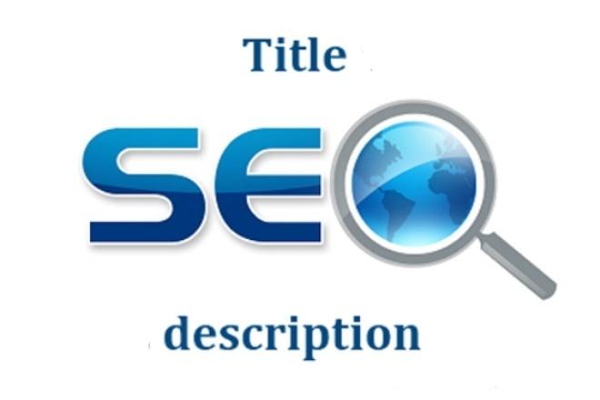 Эффективные title и descriptionВнутренняя оптимизация<br>Title и description - это первое, что видит ваш потенциальный клиент (заказчик) в поисковой выдаче и то, что заставляет его перейти на ваш сайт. - Чем они убедительнее выглядят тем больше трафик вы получаете. - Чем они лучше оптимизированы тем выше ваш сайт в поисковой выдаче.<br>