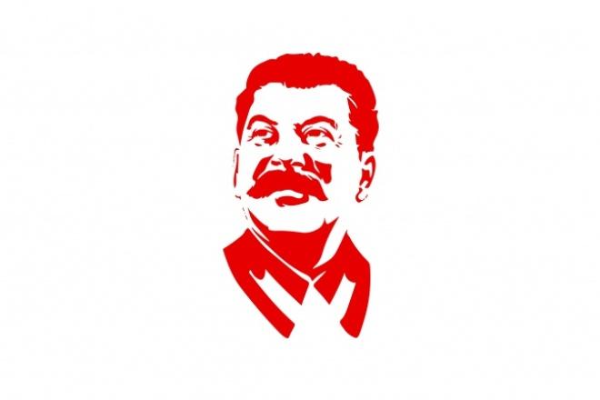 Создам логотип в 3 вариантах 5 - kwork.ru