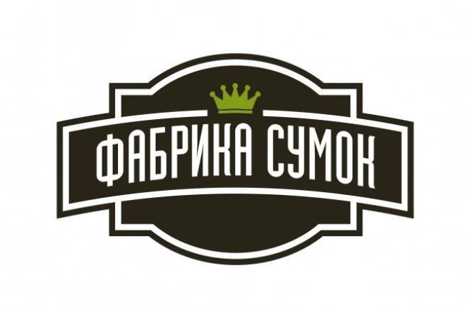 Создам логотип в 3 вариантах 7 - kwork.ru