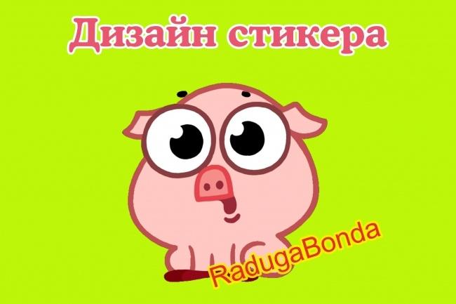 5 стикеров для соцсетей 1 - kwork.ru