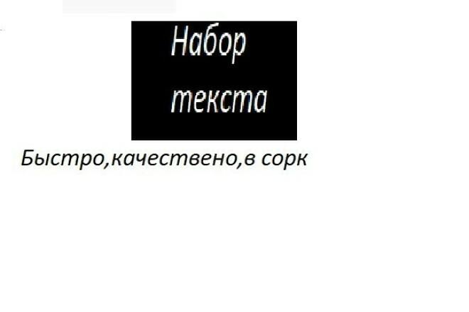 Напишем сценарий для видеоролика и также для фильмов сериалов 1 - kwork.ru