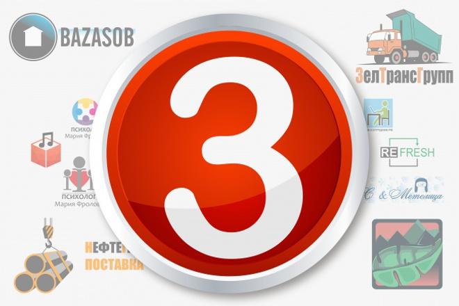 Сделаю профессиональный логотип 1 - kwork.ru