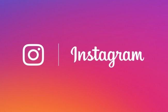 Добавим подписчиков на аккаунт Instagram 1 - kwork.ru
