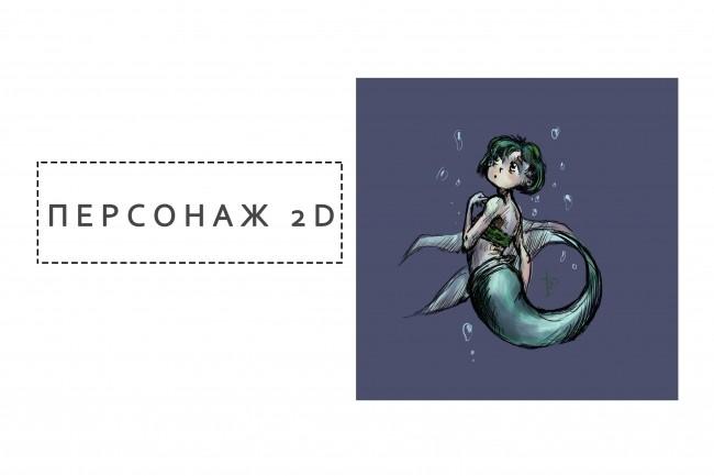 Персонаж в 2D 1 - kwork.ru