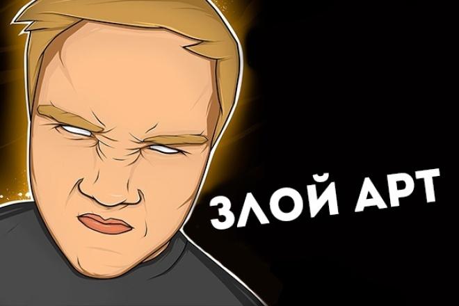 Нарисую портрет в злом стиле 1 - kwork.ru