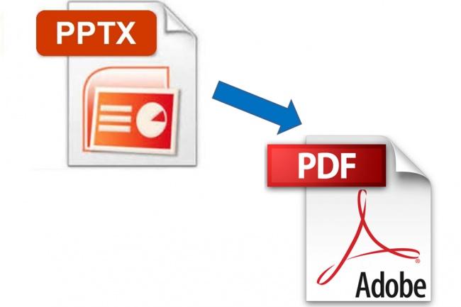 Конвертирую в pdf презентацию powerpoint (ppt, pptx)Редактирование и корректура<br>Конвертирую в формат pdf Вашу презентацию, созданную в программе Microsoft PowerPoint (как из формата ppt, так и из pptx) с сохранением всего оформления, шрифта, картинок, стиля. Просто отправьте Вашу презентацию мне. Выполню работу качественно и быстро.<br>