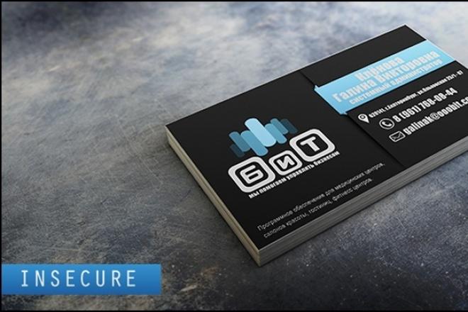 ВизиткаВизитки<br>Сделаю дизайн визитки в двух вариациях , предоставлю исходник . Разработка дизайна составит меньше суток , приблизительные сроки 3-4 часа .<br>