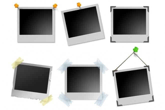 Обработка фотографий простаяОбработка изображений<br>Что входит в услугу? - изменение формата - изменение размера - кадрирование - изменение без цветокорректировки<br>