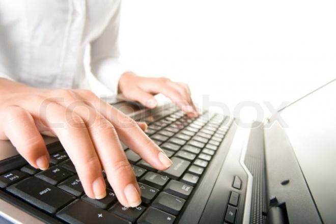 Напечатаю текстНабор текста<br>Наберу текст быстро, грамотно, гарантирую работу сдать в срок, готова работать на результат, внимательна, пунктуальна<br>