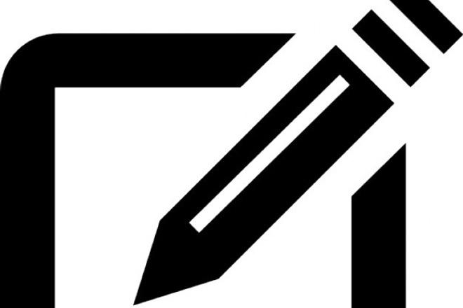 Исправлю текст от ошибок 1 - kwork.ru