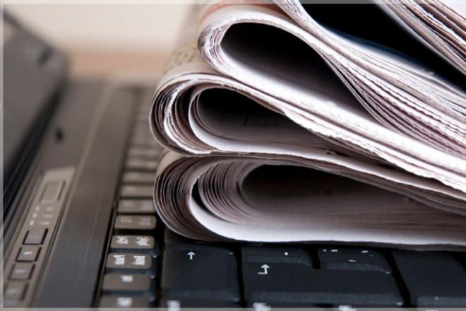 Выполню качественный рерайтингСтатьи<br>Своими словами перескажу нужный Вам текст! Гарантирую качество и грамотность! Учту все Ваши пожелания!<br>