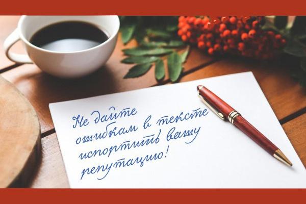 Отредактирую текст 1 - kwork.ru