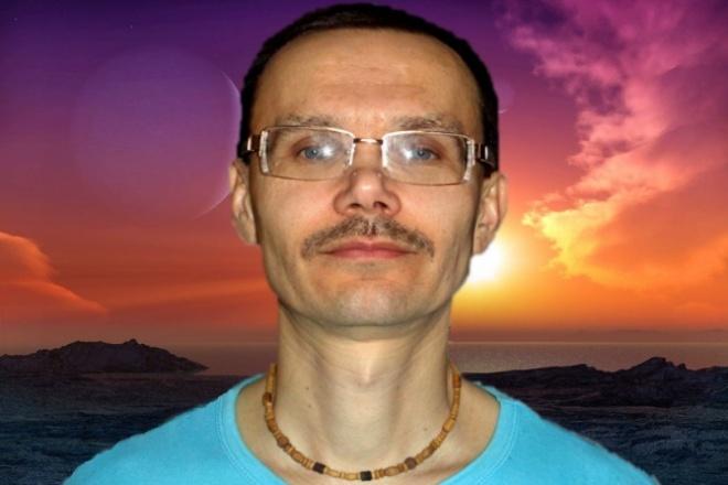 Напишу стихи философской, религиозной направленности 1 - kwork.ru