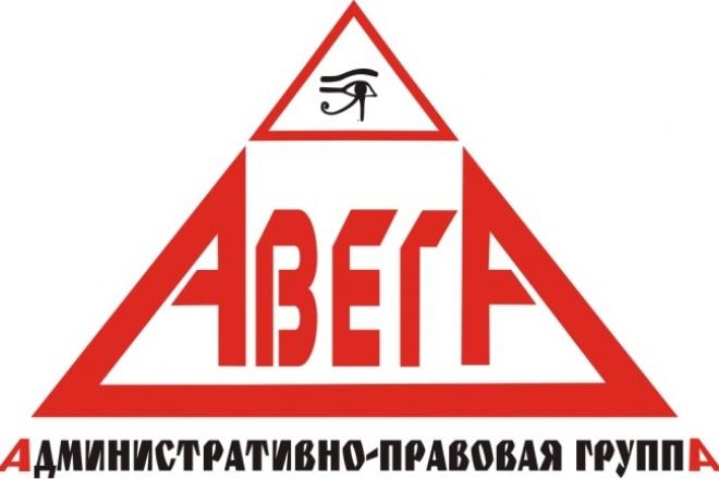 создам директивный логотип 1 - kwork.ru